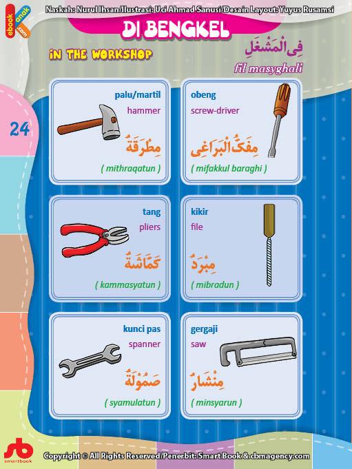 download gratis ebook pdf kamus bergambar 3 bahasa indonesia, inggris, arab peralatan bengkel