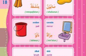 download gratis ebook pdf kamus bergambar 3 bahasa indonesia, inggris, arab peralatan di kamar mandi 2