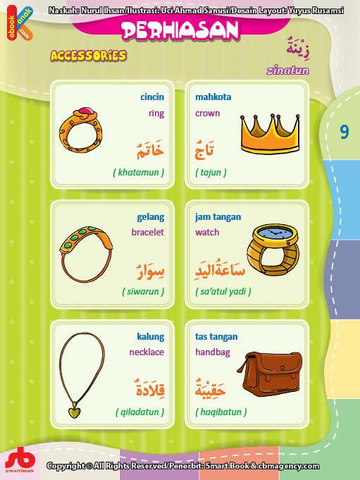 learn arabic e-books   Free Language