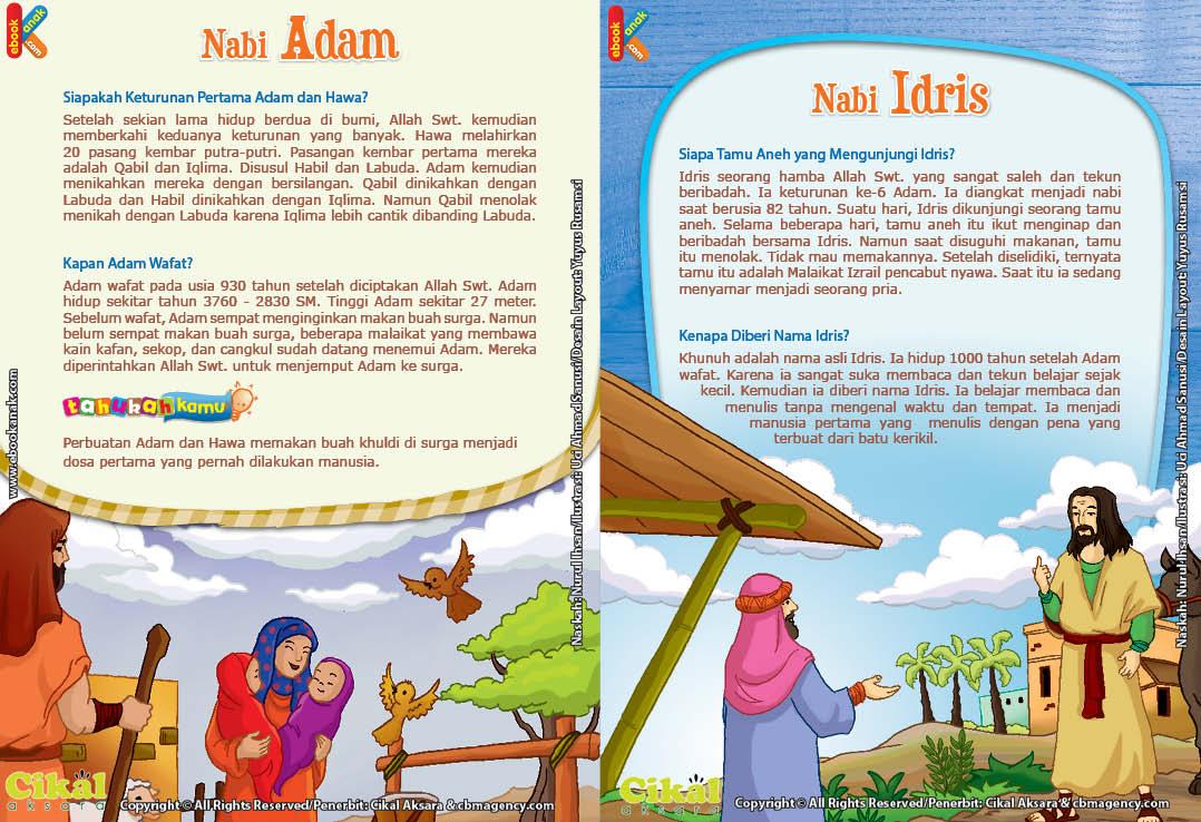 contoh halaman download gratis ebook kisah menakjubkan 25 nabi dan rasul