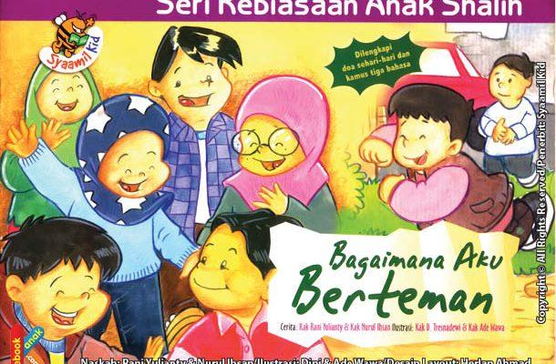 download gratis ebook seri kebiasaan anak shalih bagaimana aku berteman