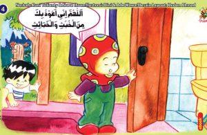 ilustrasi seri kebiasaan anak shalih berdoa sebelum ke kamar mandi