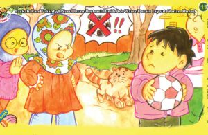 ilustrasi seri kebiasaan anak shalih jika minta bantuan harus baik dan sopan