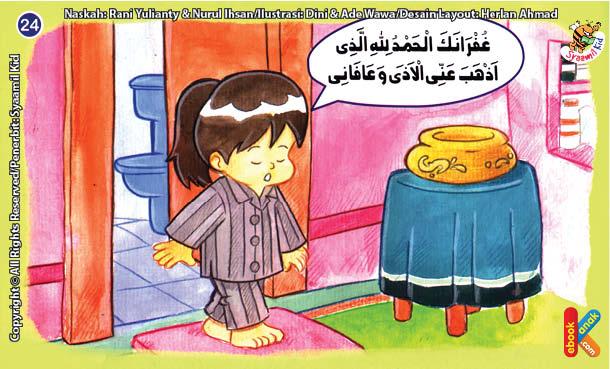 ilustrasi seri kebiasaan anak shalih selalu berdoa setelah keluar dari kamar mandi