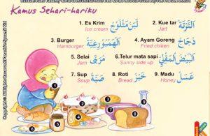 kamus sehari-hari tentang makanan (indonesia-inggris-arab)