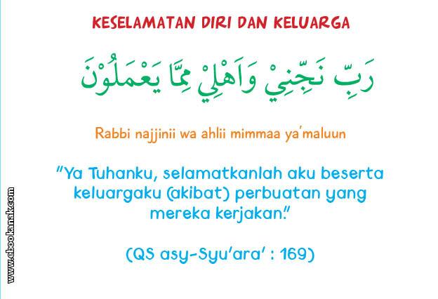 khat bacaan doa keselamatan diri dan keluarga
