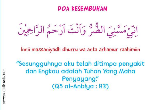 khat bacaan doa kesembuhan