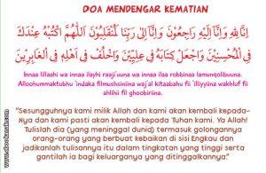 khat bacaan doa ketika mendengar kematian