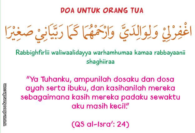 Khat Bacaan Doa Untuk Orang Tua