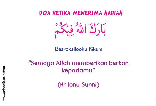 khat doa ketika menerima hadiah