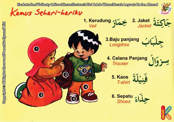 seri kebiasaan anak shalih kamus sehari hari bahasa indonesia, inggris, dan arab