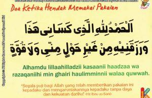 seri kebiasaan anak shalih khat bacaan doa hendak memakai pakaian