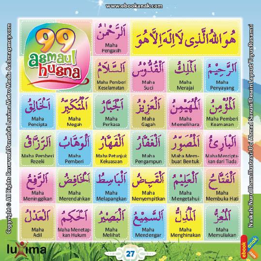 Belajar Menghapal Nama Nama 99 Asmaul Husna 1 Ebook Anak