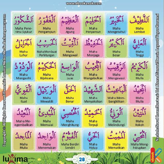 Belajar Menghapal Nama Nama 99 Asmaul Husna 2 Ebook Anak