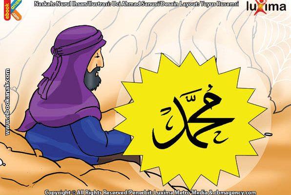 ilustrasi seri belajar islam sejak usia dini mengenal asmaul husna, Allah Menyuruh Laba-Laba dan Burung Merpati Bersarang di Mulut Gua Tsur