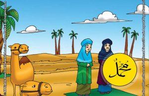 ilustrasi seri belajar islam sejak usia dini nabi muhammad idolaku, Ajakan Apa yang Selalu Nabi Muhammad SAW Lakukan kepada Para Sahabatnya