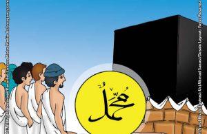 ilustrasi seri belajar islam sejak usia dini nabi muhammad idolaku, Apa yang Dimaksud dengan Haji Wada