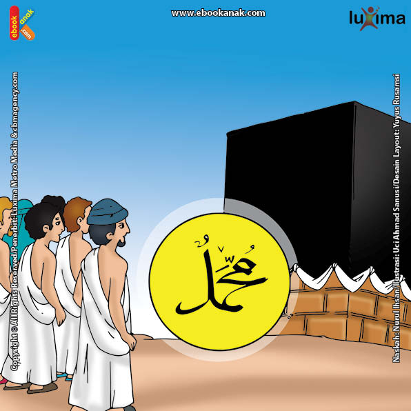 Apa yang Dimaksud dengan Haji Wada? | Ebook Anak