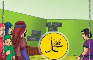 ilustrasi seri belajar islam sejak usia dini nabi muhammad idolaku, Apakah Nabi Muhammad SAW Wafat Karena Sakit