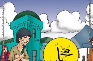 ilustrasi seri belajar islam sejak usia dini nabi muhammad idolaku, Bagaimana Sikap Nabi Muhammad SAW Ketika Bertemu Orang Tak Punya