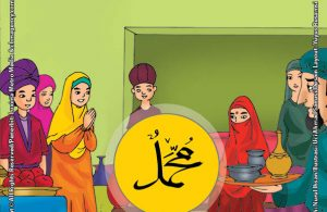 ilustrasi seri belajar islam sejak usia dini nabi muhammad idolaku, Berapa Tahun Usia Nabi Muhammad Ketika Menikahi Bunda Khadijah