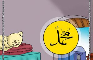 ilustrasi seri belajar islam sejak usia dini nabi muhammad idolaku, Inilah Sikap Nabi Muhammad SAW Jika Kucingnya Tidur di Atas Jubahnya