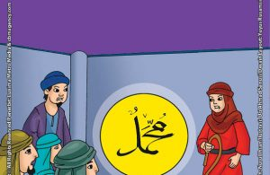 ilustrasi seri belajar islam sejak usia dini nabi muhammad idolaku, Kenapa Ukasyah Tega Akan Mencambuk Nabi Muhammad SAW