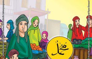ilustrasi seri belajar islam sejak usia dini nabi muhammad idolaku, Sejak Usia Berapa Tahun, Nabi Muhammad Mulai Berdagang