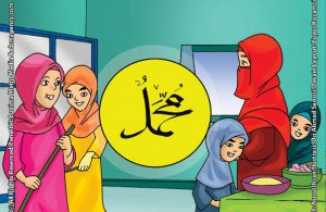 ilustrasi seri belajar islam sejak usia dini nabi muhammad idolaku, Siapa Saja Nama-Nama Putra dan Putri Nabi Muhammad SAW