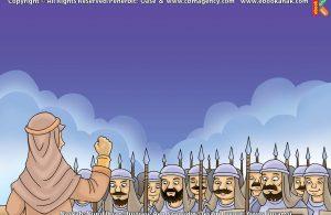 ilustrasi cinta nabi pahlawanku, Inilah Kekuatan Pasukan Nabi Dzulkifli Menumpas Orang Durhaka