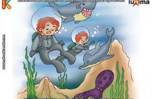 ilustrasi seri sains anak mengenal alam semesta rahasia keajaiban lautan, Ternyata Kedalaman Samudera Bisa Mencapai Ribuan Meter