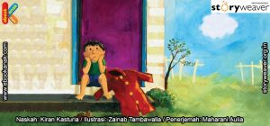 03 Illustrasi buku cerita Jas Hujan, Apakah Jas Hujanku Sudah Bisa Dipakai COVER