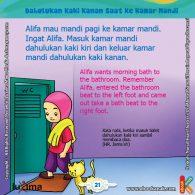 ebook seri belajar islam sejak usia dini Ayo Belajar Hadits, Kata Nabi, Dahulukan Kaki Kiri dan Baca Doa Saat Masuk ke Toilet