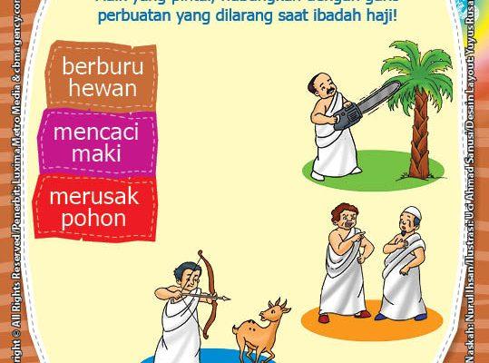 ebook seri belajar islam sejak usia dini Ayo Belajar Manasik Haji, Lembar Aktivitas PAUD TK Larangan Selama Ibadah Haji
