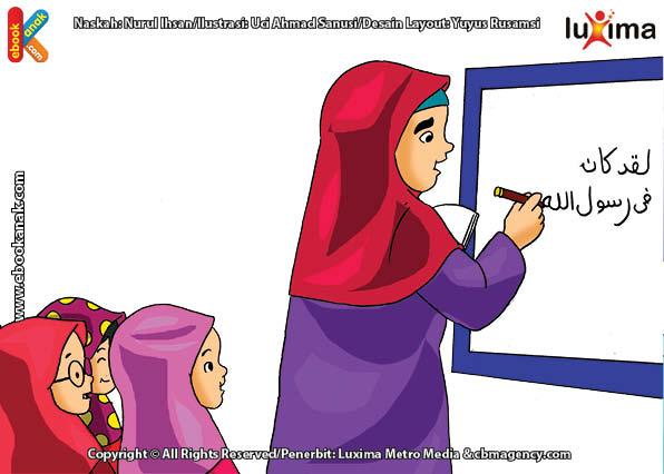 ilustrasi seri belajar islam sejak usia dini ayo belajar mengaji, Al Quran Harus Dibaca, Dipahami, dan Diamalkan