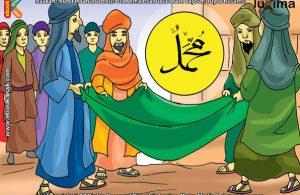 ilustrasi seri mengenal islam sejak usia dini mengenal nabi dan rasul, Kenapa Nabi Muhammad Diberi Gelar Al Amin