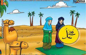 ilustrasi seri mengenal islam sejak usia dini mengenal nabi dan rasul, Perintah Apa yang Allah Berikan pada Nabi Muhammad Saat Isra Miraj