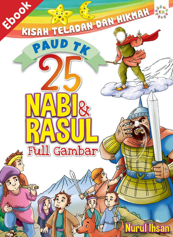 cover 25 nabi dan rasul kisah teladan dan hikmah paud tk
