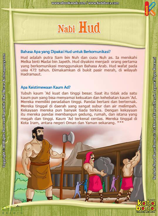 ebook 25 nabi dan rasul kisah teladan dan hikmah paud tk, nabi hud