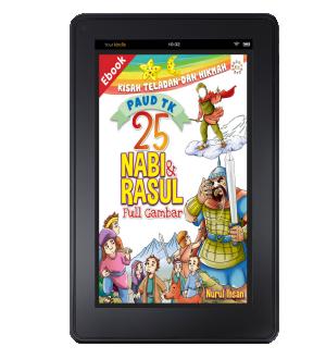 ebook 25 nabi dan rasul kisah teladan dan hikmah paud tk