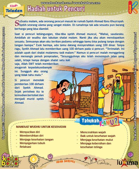 ebook seri komik adab anak muslim adab bersuci, kisah teladan hadiah untuk pencuri
