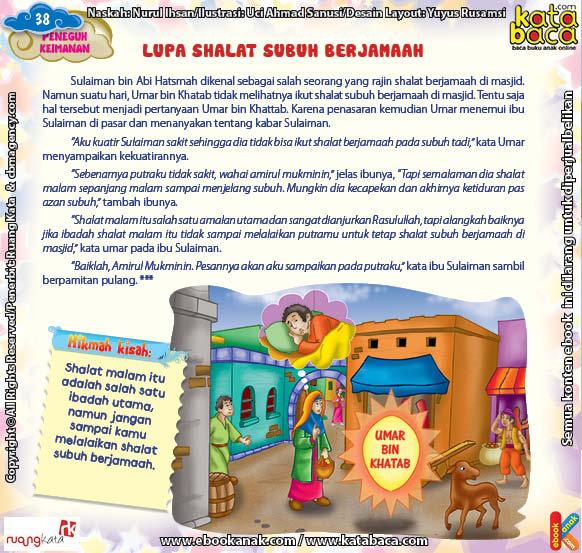 Download Ebook Juz Amma Bergambar 3 Bahasa for Kids, Lupa Shalat Subuh Berjamaah
