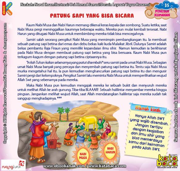 Download Ebook Juz Amma Bergambar 3 Bahasa for Kids, Patung Sapi yang Bisa Bicara