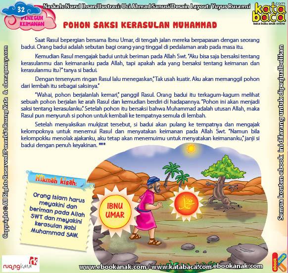 Download Ebook Juz Amma Bergambar 3 Bahasa for Kids, Pohon Saksi Kerasulan Muhammad