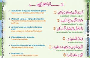 Download Ebook Juz Amma Bergambar 3 Bahasa for Kids, Surat Al Maaun
