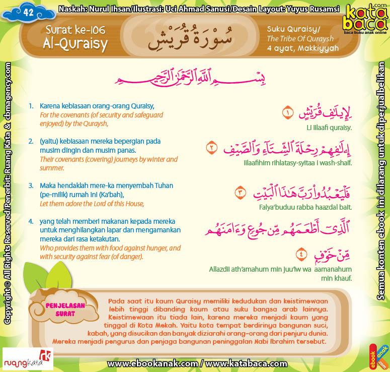 Download Ebook Juz Amma Bergambar 3 Bahasa for Kids, Surat Al Quraisy