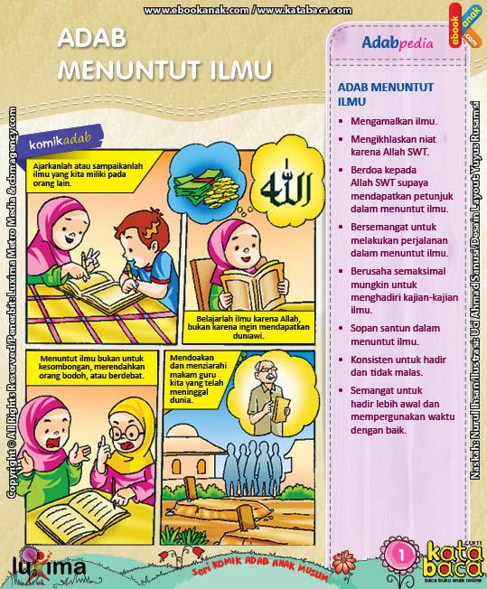 Download Eboook Komik 4, Seri Komik Adab Anak Muslim, Adab Menuntut Ilmu