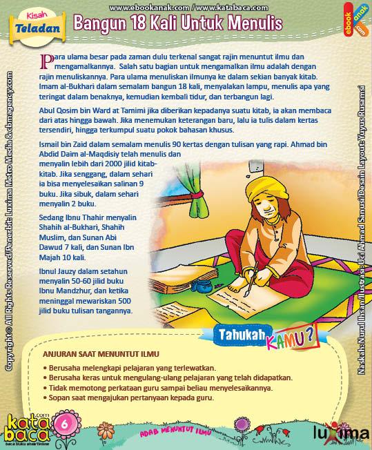 Download Eboook Komik 4, Seri Komik Adab Anak Muslim, Adab Menuntut Ilmu6