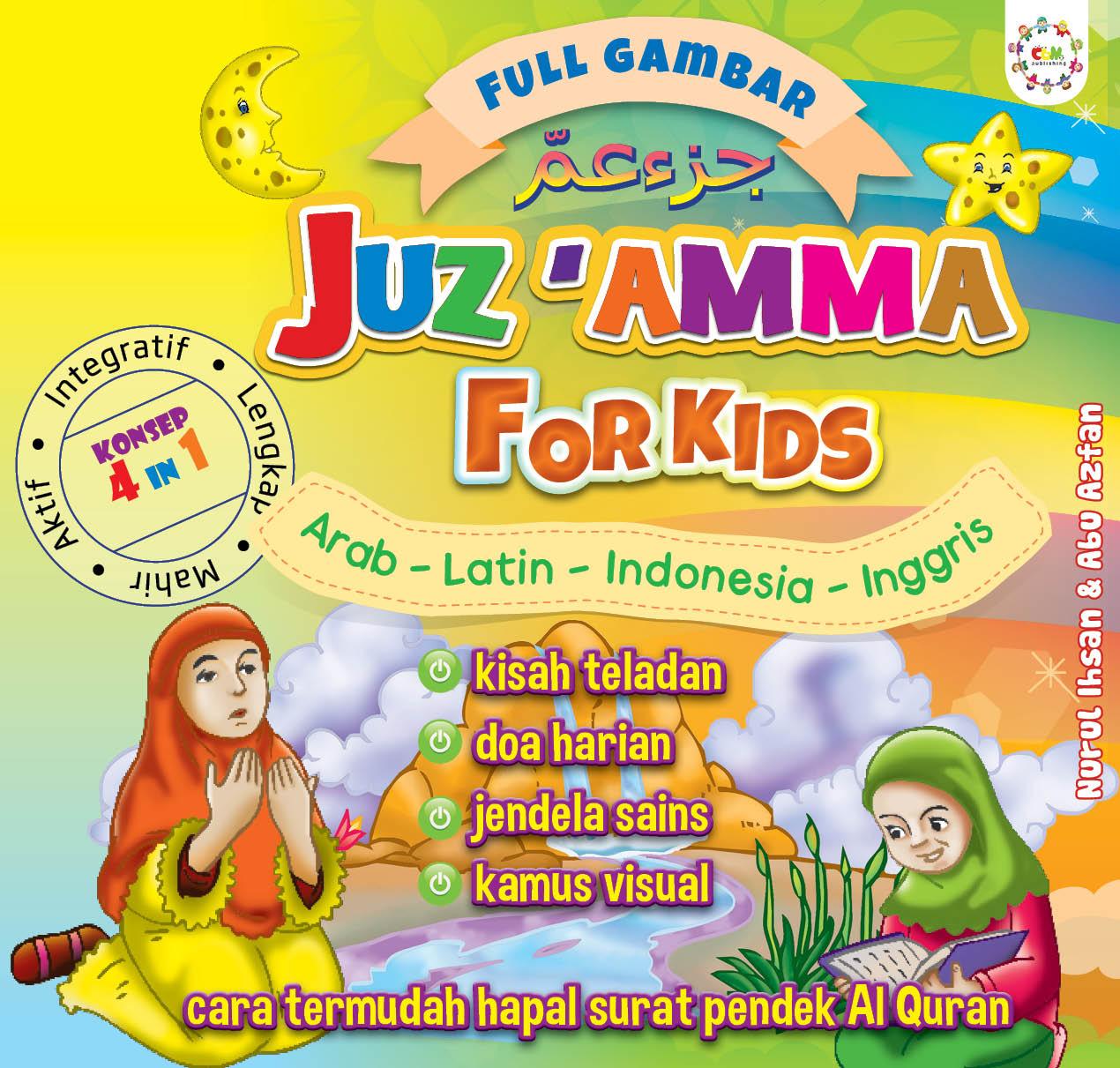 cover buku Juz Amma for kids2