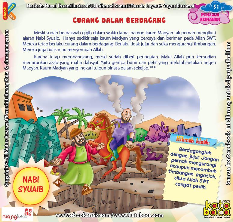 Download Ebook Juz Amma Bergambar 3 Bahasa for Kids, Kaum Nabi Syuaib Curang dalam Berdagang
